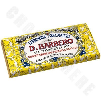 Venezuela Dark Chocolate Bar 80g