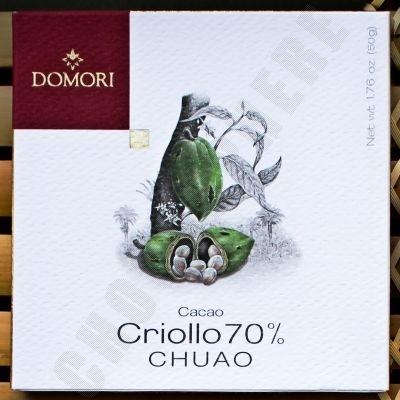 Criollo Chuao 50g Bar