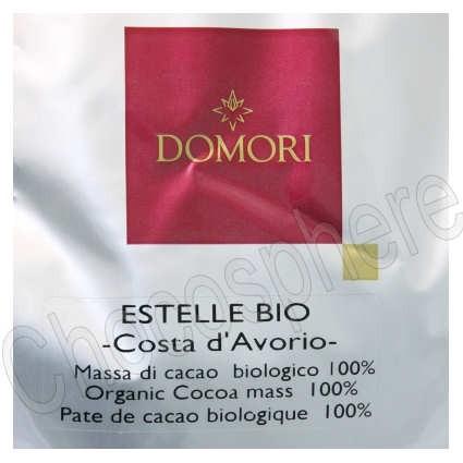 Estelle Bio Organic 100% Cocoa Mass Discs 5Kg