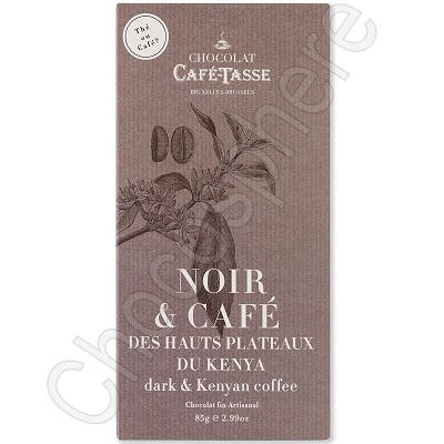 Cafe de Kenya Tablet 85g