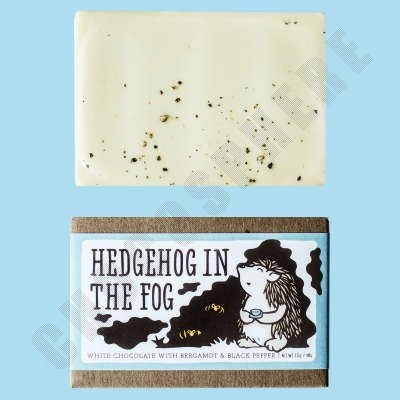 Hedgehog in the Fog Bar - 1.7oz