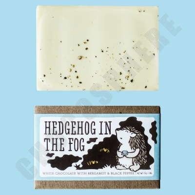 Hedgehog in the Fog Bar - 1.7oz